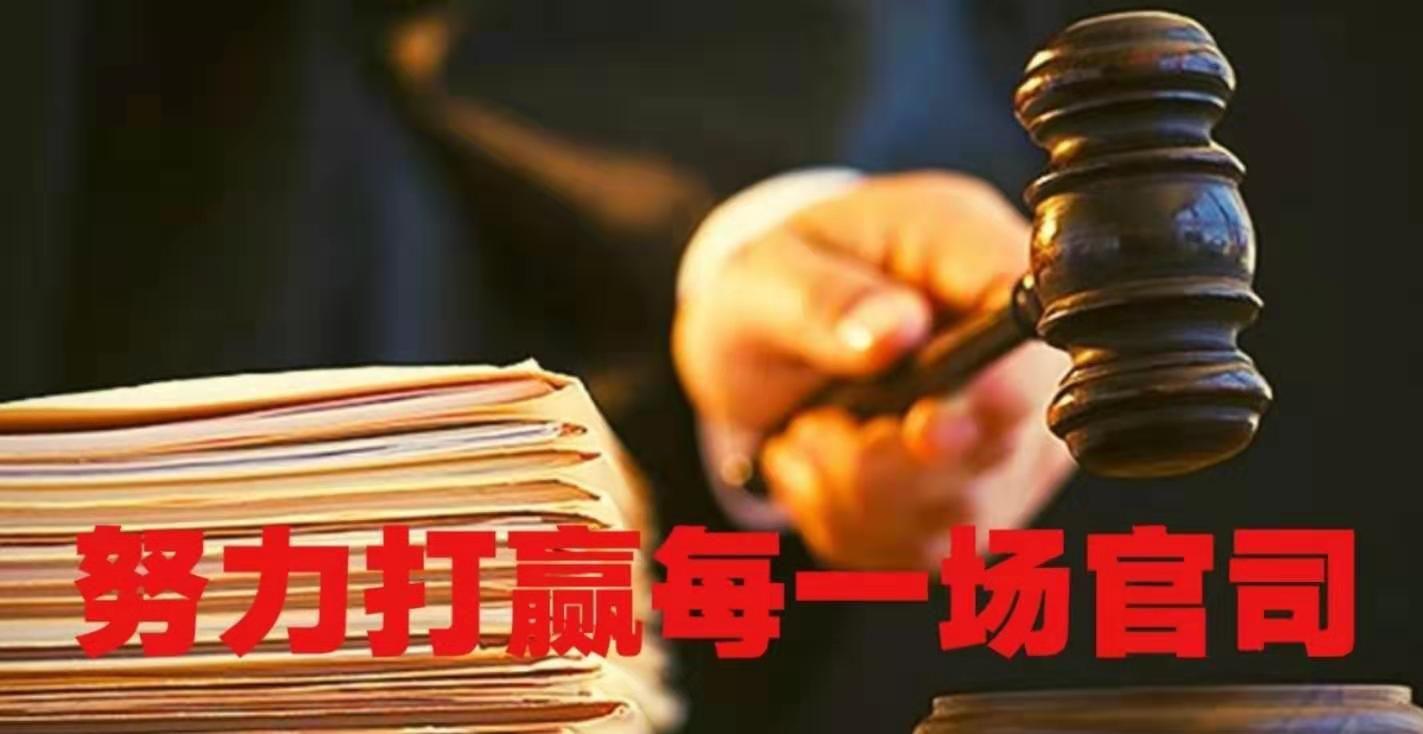 诉讼仲裁律师